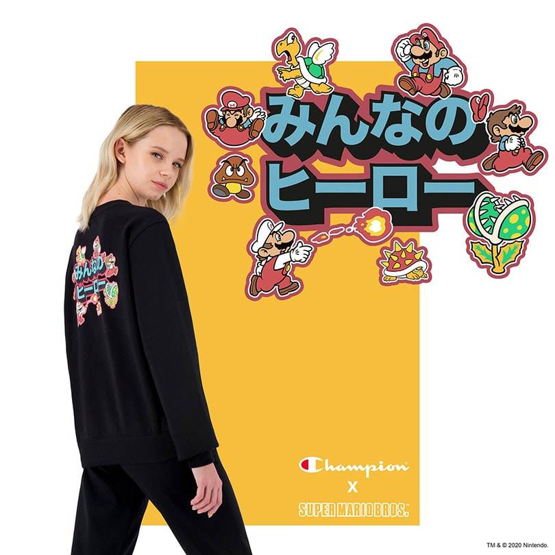 Champion partners with Super Mario Bros for limited-edition collection
